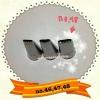 หัวบีบครีม/หัวบีบเกาหลี เบอร์ 48 (BASKETWEAVE TIP)