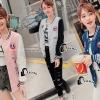 เสื้อผ้าเกาหลี พร้อมส่ง เสื้อคลุมกันหนาว แขนยาว ทรง Sport girl