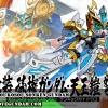 029 SHIN MOUKOSOU SONKEN GUNDAM