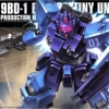 HGUC 1/144 BLUE DESTINY 1