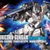 HGUC 1/144 RX-O UNICORN GUNDAM (UNICORN MODE)