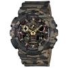 GShock G-Shockของแท้ Camouflage Series GA-100CM-5 จีช็อค นาฬิกา ราคาถูก ราคาไม่เกิน ห้าพัน