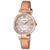 นาฬิกาข้อมือผู้หญิงCasioของแท้ LTP-E403PL-9A1VDF