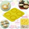 พิมพ์ยางซิลิโคน mini cake roll (เกรดญ๊่ปุ่น)