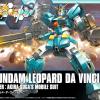 HGBF 1/144 GUNDAM LEOPARDO DA VINCI