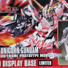 HGUC 1/144 RX-0 UNICORN GUNDAM (DESTROY MODE)+ UNICORN HEAD (Limited)