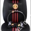 ชุดหุ้มเบาะลาย Manchester United.