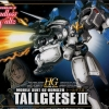 HG 1/144 TALLGEESE III