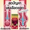 พร้อมส่ง Maxi Organic Red Grape Seed 30000 mgมีOPC สูง ถึง 280