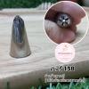 หัวบีบครีม/หัวบีบเกาหลี เบอร์ 138 ( Drop Flower Tubes)