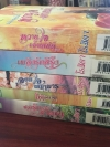 นวนิยายชุด หัวใจอุ่นไอรัก No Box !!! (ไม่มีกล่อง+ส่งฟรี)