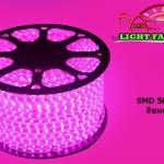ไฟสายยาง SMD 5050 (50 m.) สีชมพู (ท่อแบน)