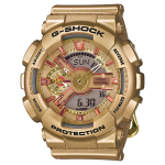 GShock G-Shockของแท้ ประกันศูนย์ GMA-S110GD-4A2