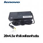 Lenovo adapterที่ชาร์จ notebook yoga13 E431 E531 11 x240 20v4.5a หัวสี่เหลี่ยมหัวเข็ม ของแท้ - black