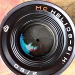 MC HELIOS-81 H 2/50