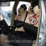 ชุดหุ้มเบาะรถยนต์ ลาย Monkey MeXi น้ำตาล-ดำ