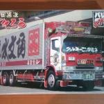 โมเดลประกอบ Bunka Kyozaisya 1:32 value decorated truck by Aoshima
