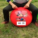 (พรีออเดอร์) ลูกบอลเด้งดึ๋ง แบบมีหูจับ ขนาด 80CM