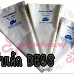ถุงบีบครีม ยี่ห้อ DECO เกาหลี(แบบใช้ซ้ำ) 12 นิ้ว ราคาต่อใบ
