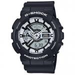 GShock G-Shock GA-110BW-1A BLACK&WHITE จีช็อค นาฬิกา ราคาถูก ราคาไม่เกิน สี่พัน