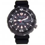 นาฬิกา Seiko Prospex Baby Tuna Special Editon Marine Master Watch SRP655K1