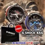 เริ่มแจกแล้ว !!! กระเป๋าถือ G-Shock ใบใหญ่บิ๊กบึ้ม...