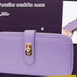 กระเป๋าธนบัตร เพอร์เพิล แกลม(ใบเล็ก)