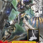1/100 FULL MECHANICS : GUNDAM BARBATOS LUPUS REX
