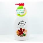 Naive Body Wash (Rose Hip) 580 ml ครีมอาบน้ำ กลิ่นฟรุ๊ตตี้ โรส หอม มั่ก มั่ก