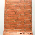 WP1020-1
