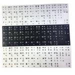 sticker keyboard 3M thai English ใชักับ pc notebook
