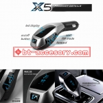 X5 bluetooth car ki อุปกรณ์รับสัญญาณบลูทูธในรถยนต์ Bluetooth FM Transmitter for Smart Phone & Tablet