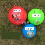 (พรีออเดอร์) ลูกบอลเด้งดึ๋ง แบบมีหูจับ ขนาด 70CM
