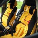 ชุดหุ้มเบาะลาย Winnie The Pooh น่ารักๆ