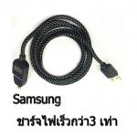 สายชาร์จ micro usb Samsung Smartphone มีหน้าจอ ชาร์จไฟเร็วกว่า3 เท่า