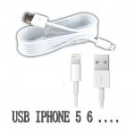 สายชาร์จ iphone6 USB lightning 1.5m สายใหญ่งานแท้