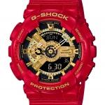 GShock G-Shockของแท้ ประกันศูนย์ GA-110VLA-4