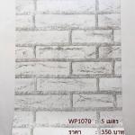 WP1070-1