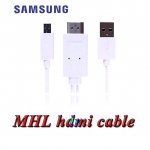 Samsung MHL HDMI CABLE สำหรับ Samsung Note3/8/S4/S3 tab s 1.8m -White