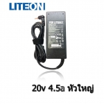 Liteon AC adapter ที่ชาร์จ notebook 20v 4.5a หัวใหญ่-black