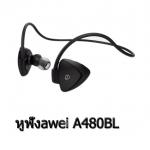 Awei A840BL หูฟังBluetooth Wireless Smart Sports Headphones