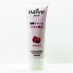 Naive Facial Cleansing Foam (Pomegranate) 110g. โฟมล้างหน้าสูตรผิวขาวเปล่งปลั่ง