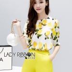 Kate Bright Yellow Lemon Printed Top and Yellow Shorts Set