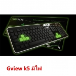 Gview K5 macro Gaming Keyboard มีไฟ