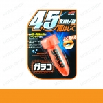 GLACO ROLL ON 75 ML.