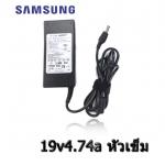 SAMSUNG AC adapter ที่ชาร์จ notebook 19v4.74a หัวเข็ม-black