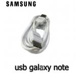 ส่ายUSB SAMSUNG galaxy note 3 4 5