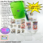 Life-Pro Super Pack 2.6 mm Green