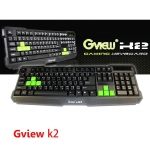 Gview K2 macro Gaming Keyboard