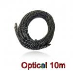 สายเสียง Optical Fiber 5.1 7.1สายถักอย่างดี ยาว10m